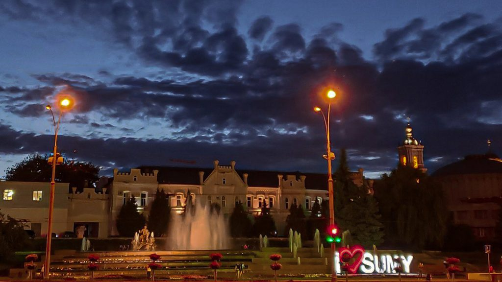 Sumy